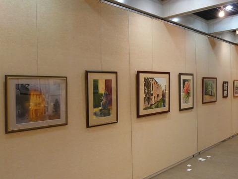 10-10 水美会展2010