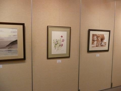 11-13 水美会展2011
