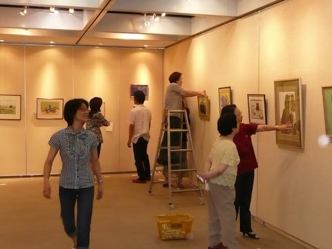09-06 水美会展2009
