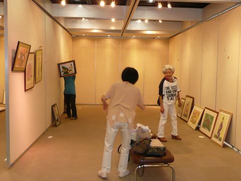 08-06 水美会展 2008
