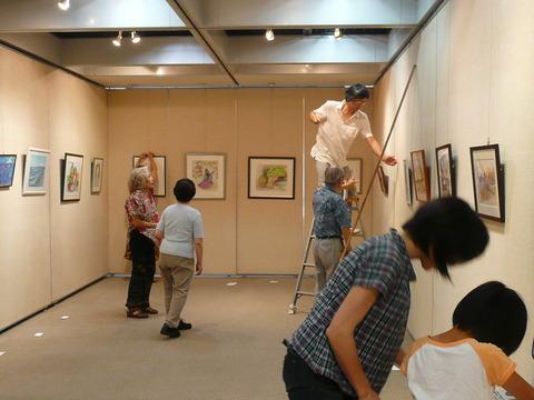 10-09 水美会展2010