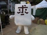 1027高円寺14