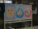 0106新宿05