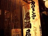 1026新橋04