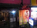0105江古田12