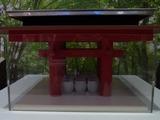 0106新宿09