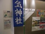 0106新宿00