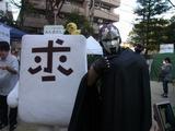 1027高円寺19