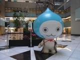 0106新宿19
