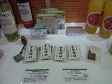 0106新宿12