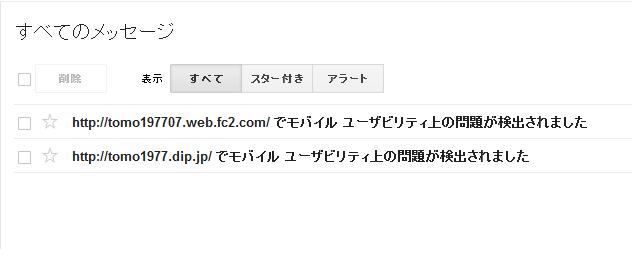 mobile_error_01