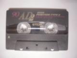 TDK AD2-90 1995年5月