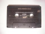 TDK MAEX-110 1994年5月