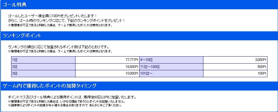 cosmic20131212-2