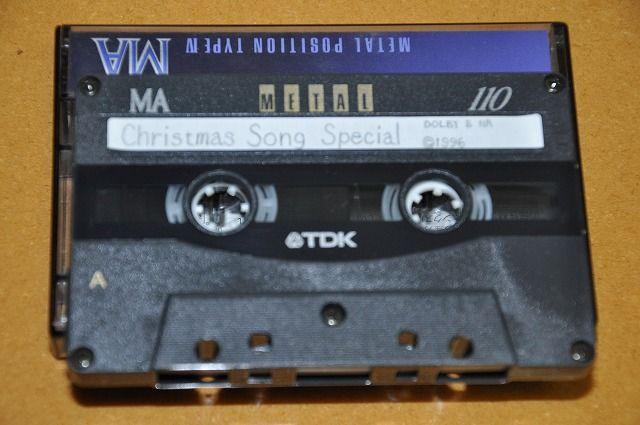 Christmas1996