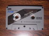PS2-100 1992年7月
