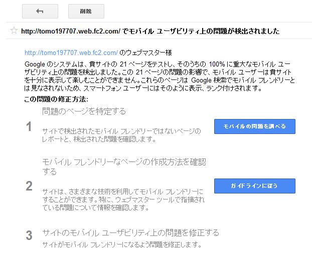 mobile_error_02