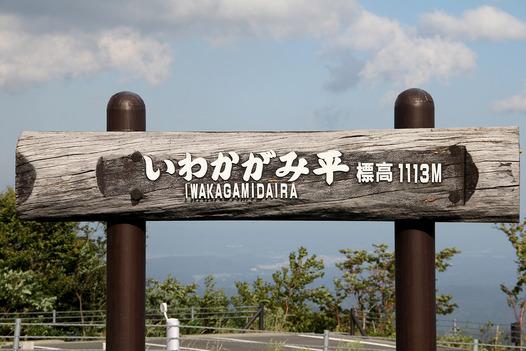 kurikomatomo4