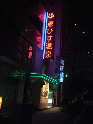0901横浜③