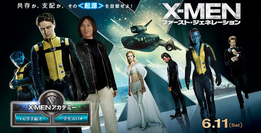 x-men3のコピー