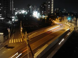 kitaurawa