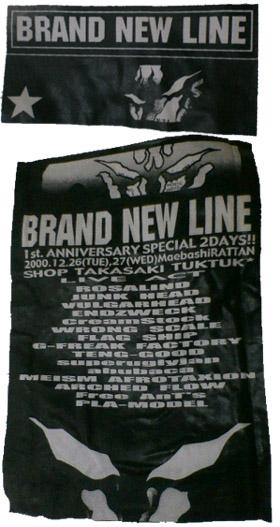 BRAND NEW LINE