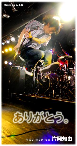 jump0122