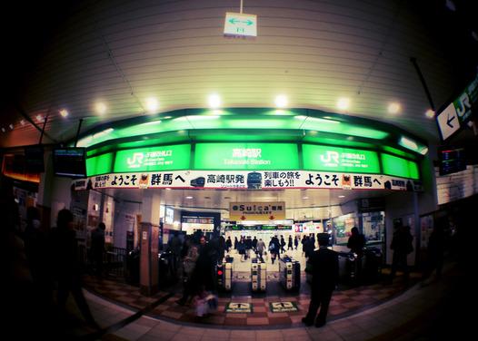 1214高崎駅