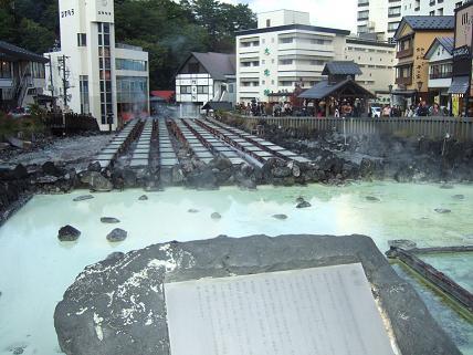 2009_1011屋形船&草津旅行0030