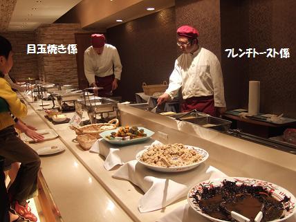 2009_1011屋形船&草津旅行0053