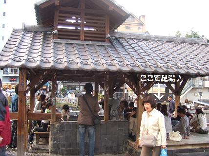 2009_1011屋形船&草津旅行0034