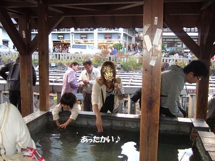 2009_1011屋形船&草津旅行0033