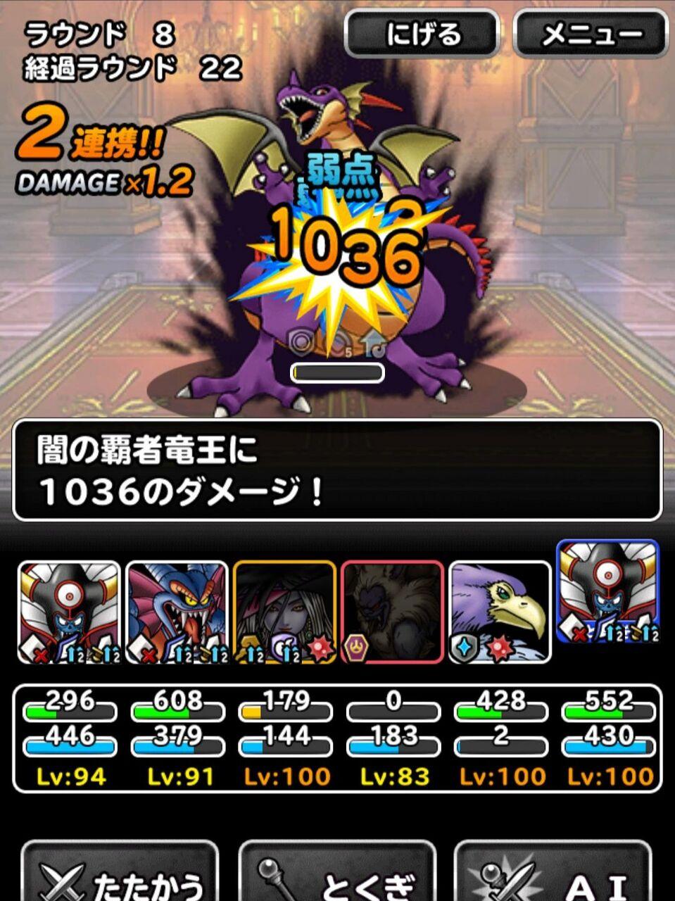 へ の ドラクエ スーパー 道 超 魔王 ライト