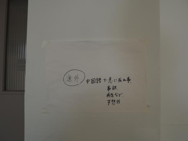 PB051082