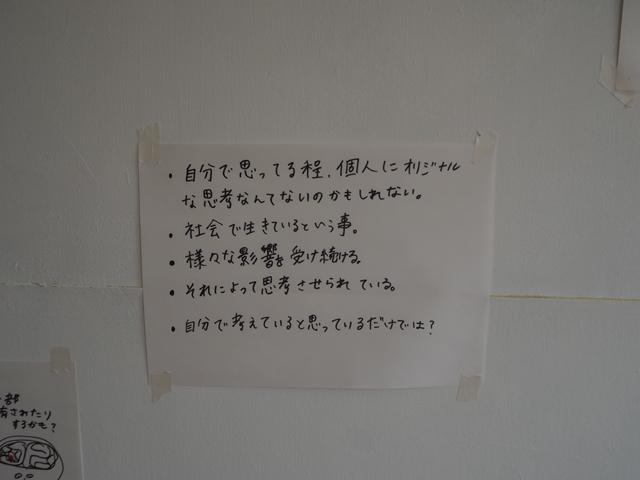 PB051089