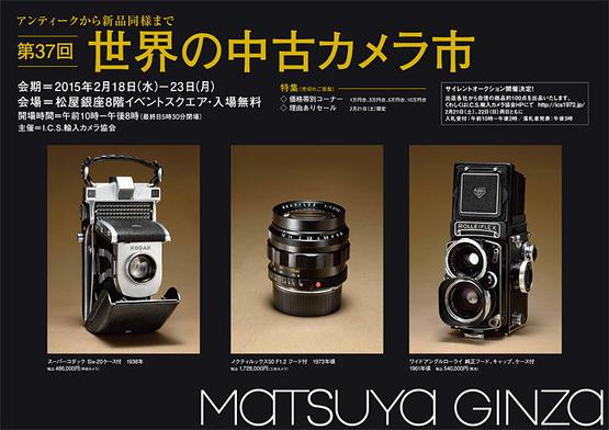 201502_matsuya