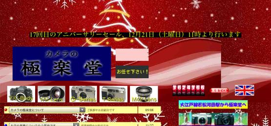 05242065-0E98-4E08-9E81-EA1155FE0191