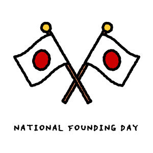131219-foundation-day001