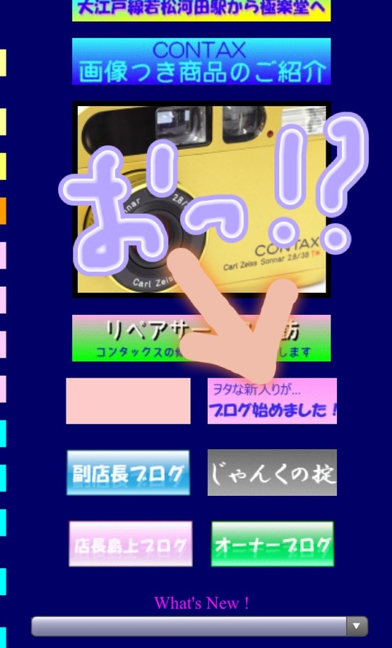 47221CD6-20C6-4B20-8290-DA6DD6D44393