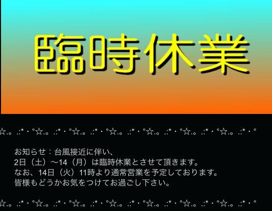 8D499374-F09E-4BC6-9A5A-82D31ABE714F