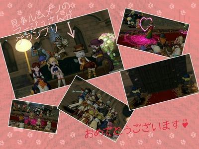 [画像:7dacafc7-s.jpg]