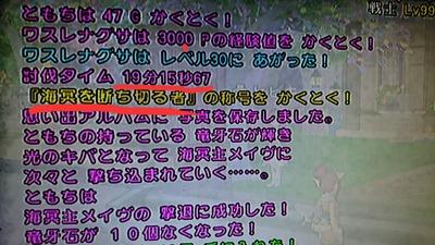 [画像:bf730d2f-s.jpg]