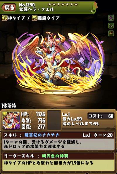 2014-05-02-12-51-49