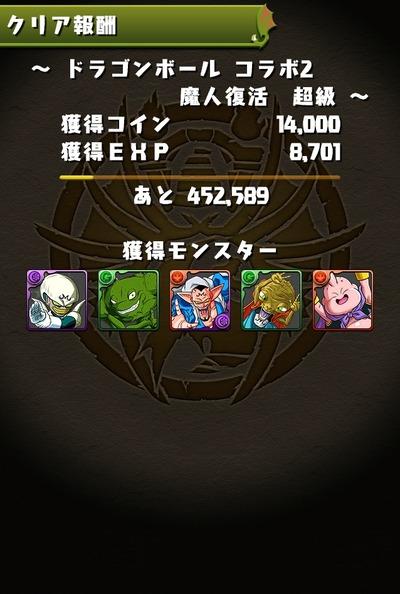 IMG_8690
