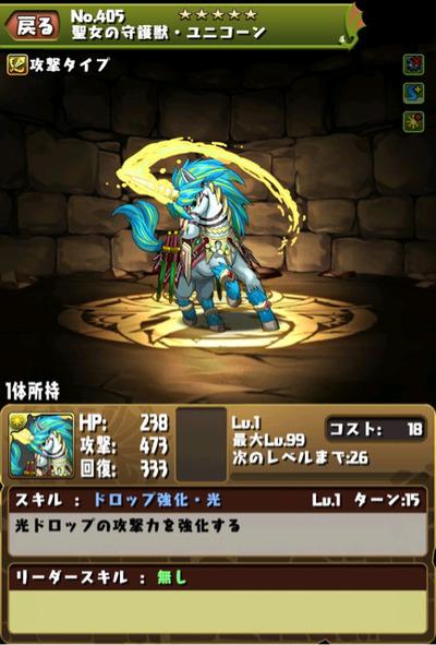 2014-05-13-13-38-58