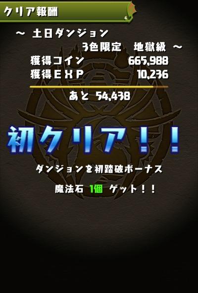 IMG_8682