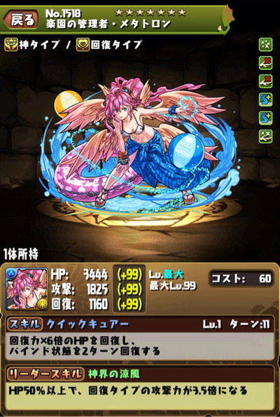 2014-09-25-20-57-24