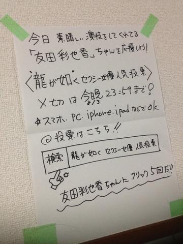 2014-08-03-19-25-26