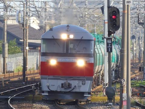P1270238