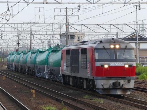 P1280820